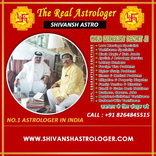 astrology service by top astrologer in india